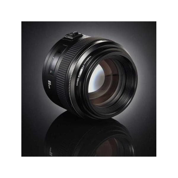 YONGNUO 85mm F1.8 AF/MF